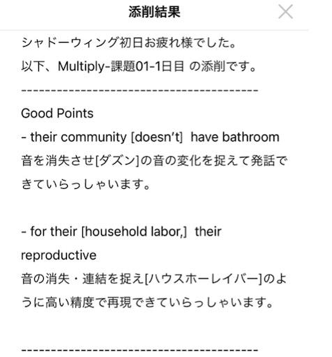 f:id:raku-eigo-momo:20210415220619j:plain