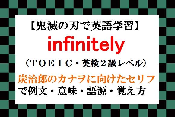 f:id:raku-eigo-momo:20210424105756j:plain