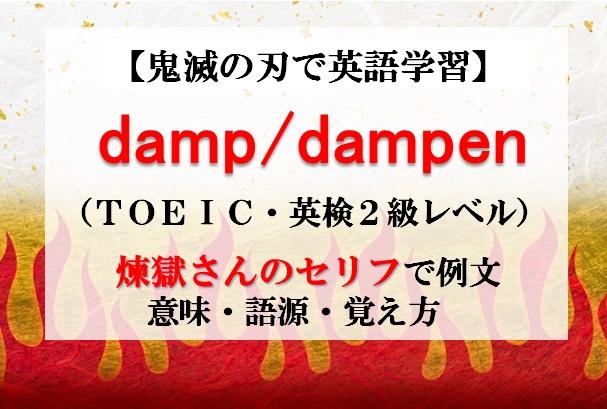 f:id:raku-eigo-momo:20210428174513j:plain