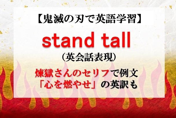f:id:raku-eigo-momo:20210429120706j:plain