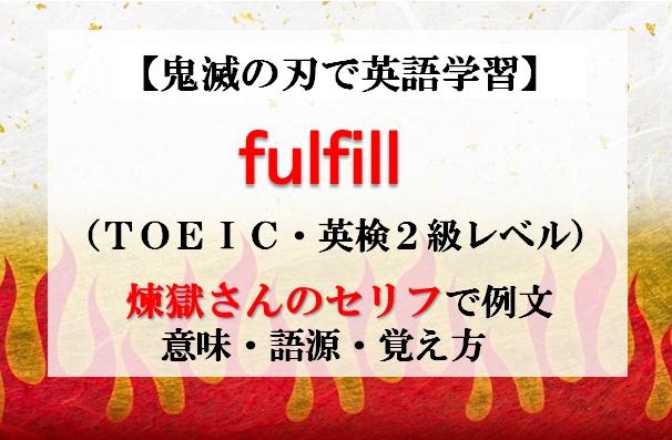 f:id:raku-eigo-momo:20210429124157j:plain