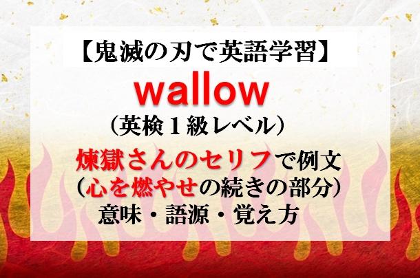 f:id:raku-eigo-momo:20210501083822j:plain