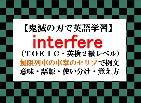 f:id:raku-eigo-momo:20210501213925j:plain