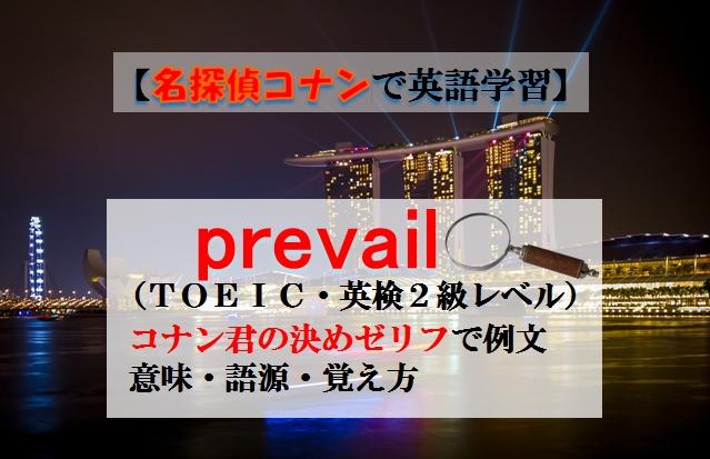 f:id:raku-eigo-momo:20210503092321j:plain