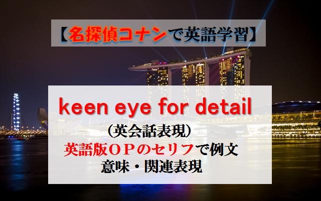 f:id:raku-eigo-momo:20210503224718j:plain