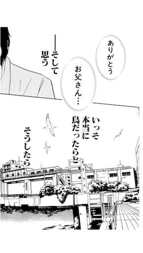 f:id:raku-eigo-momo:20210504101932j:plain