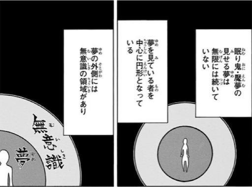 f:id:raku-eigo-momo:20210505094401j:plain
