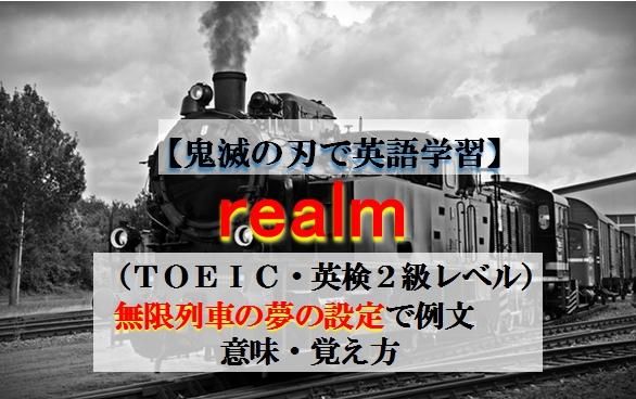 f:id:raku-eigo-momo:20210505144057j:plain