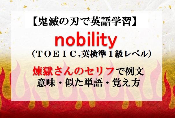 f:id:raku-eigo-momo:20210510152942j:plain