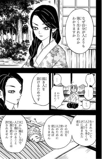 f:id:raku-eigo-momo:20210519222725j:plain