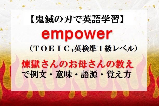 f:id:raku-eigo-momo:20210520225025j:plain