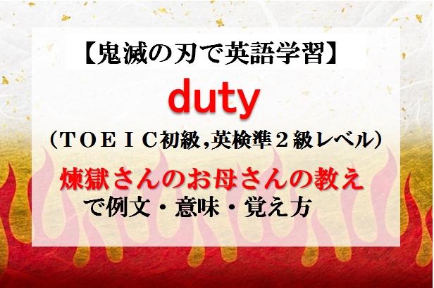 f:id:raku-eigo-momo:20210522152519j:plain