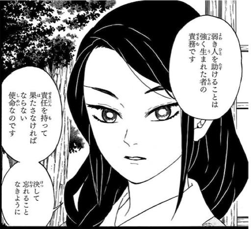 f:id:raku-eigo-momo:20210522155419j:plain
