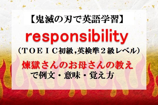 f:id:raku-eigo-momo:20210522204456j:plain