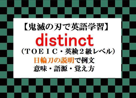 f:id:raku-eigo-momo:20210524144908j:plain