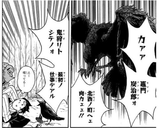 f:id:raku-eigo-momo:20210524222001j:plain