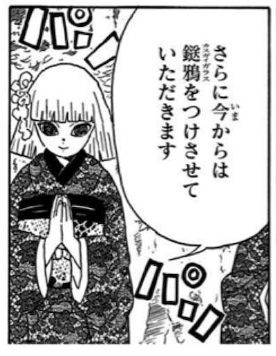 f:id:raku-eigo-momo:20210524222005j:plain