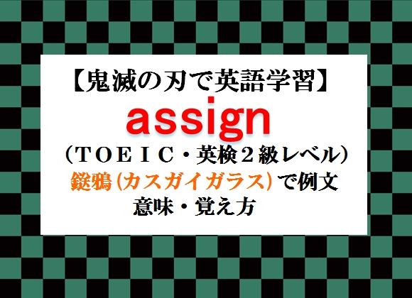 f:id:raku-eigo-momo:20210524223027j:plain