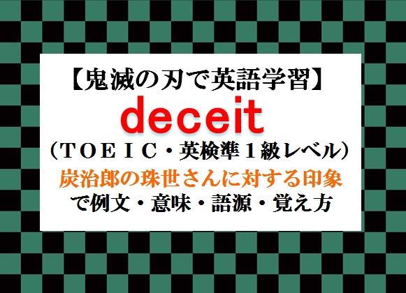f:id:raku-eigo-momo:20210526144128j:plain