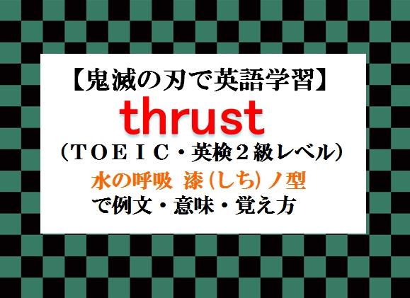 f:id:raku-eigo-momo:20210526220900j:plain