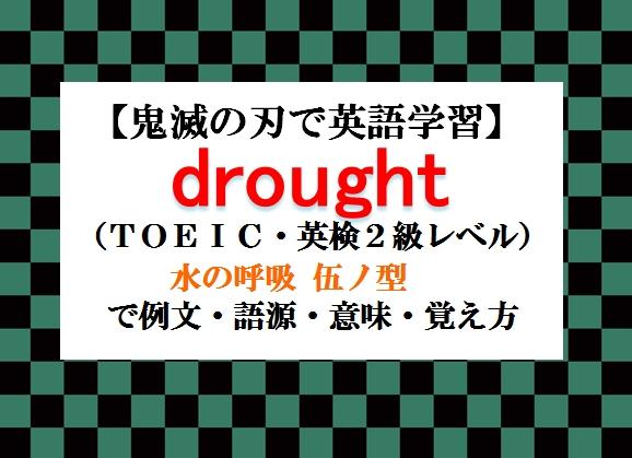 f:id:raku-eigo-momo:20210527111731j:plain