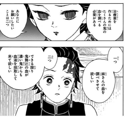 f:id:raku-eigo-momo:20210527210857j:plain