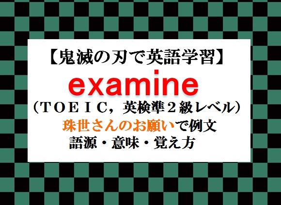 f:id:raku-eigo-momo:20210527233809j:plain