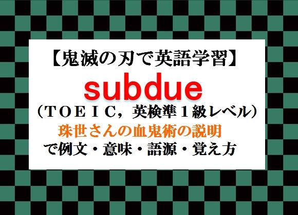 f:id:raku-eigo-momo:20210529223705j:plain