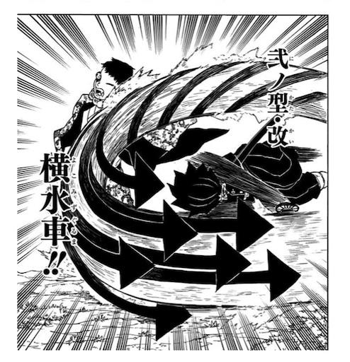 f:id:raku-eigo-momo:20210529235058j:plain