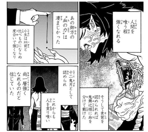 f:id:raku-eigo-momo:20210530110334j:plain