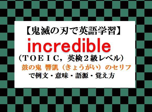 f:id:raku-eigo-momo:20210530185328j:plain