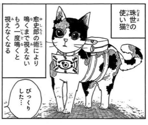 f:id:raku-eigo-momo:20210601123319j:plain