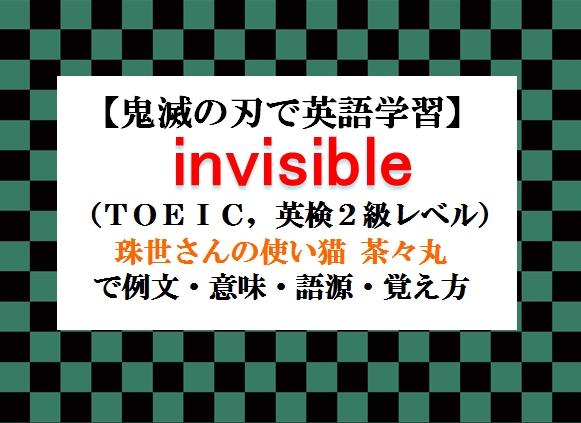 f:id:raku-eigo-momo:20210601152555j:plain