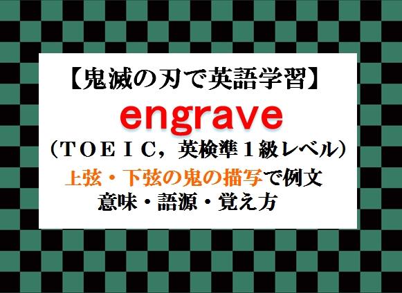 f:id:raku-eigo-momo:20210601163944j:plain