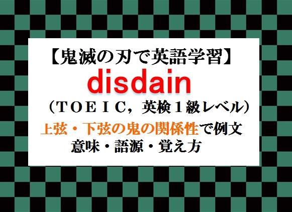 f:id:raku-eigo-momo:20210602210516j:plain