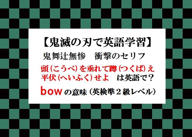 f:id:raku-eigo-momo:20210607231451j:plain
