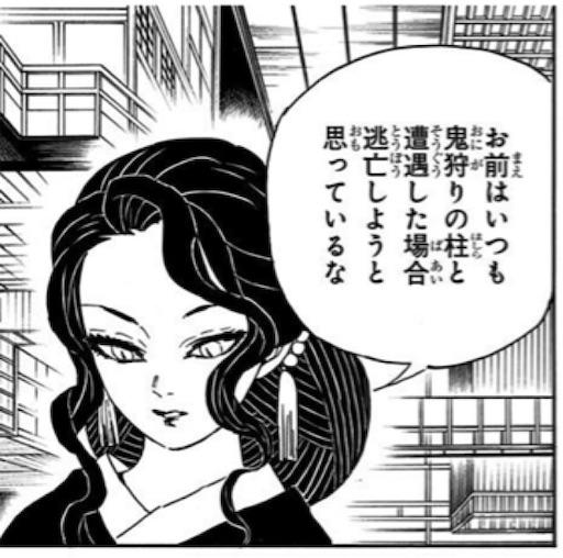 f:id:raku-eigo-momo:20210608123620j:plain
