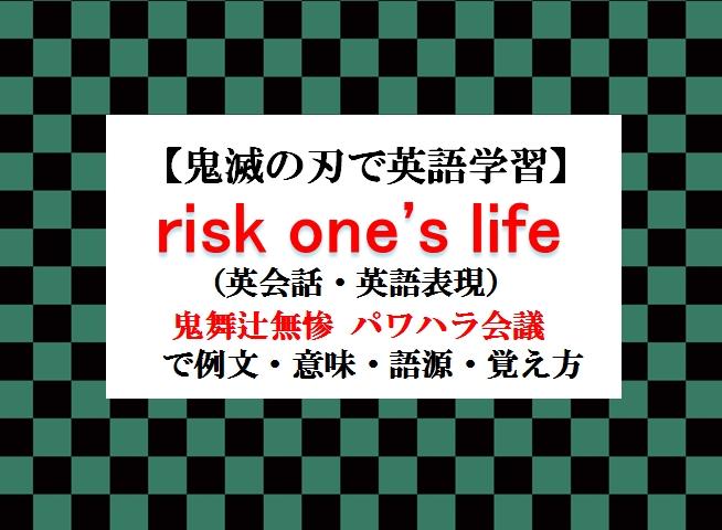 f:id:raku-eigo-momo:20210609204650j:plain