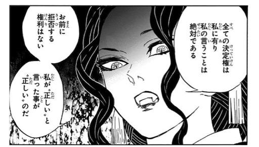 f:id:raku-eigo-momo:20210609223154j:plain