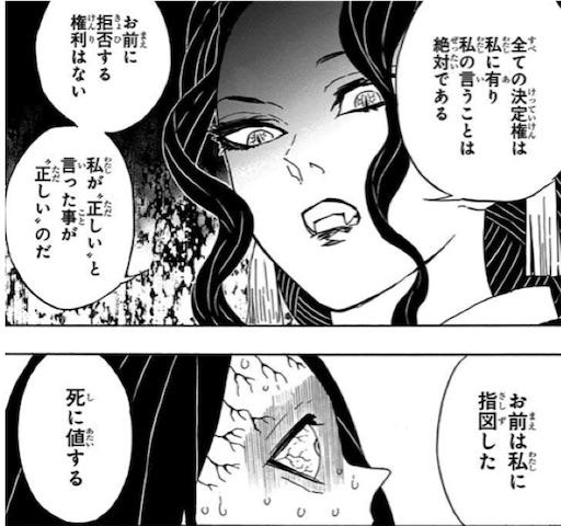 f:id:raku-eigo-momo:20210609223522j:plain