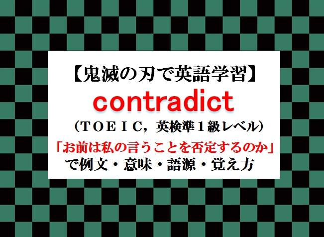 f:id:raku-eigo-momo:20210610155430j:plain