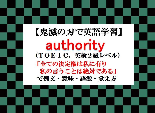 f:id:raku-eigo-momo:20210610190825j:plain