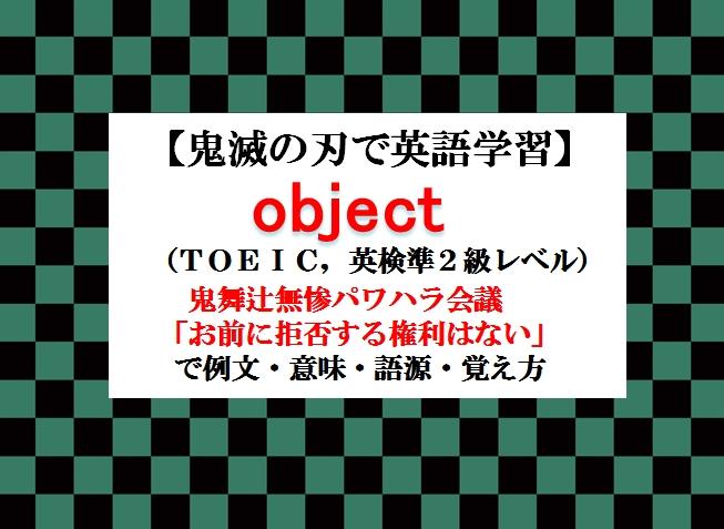 f:id:raku-eigo-momo:20210610221240j:plain