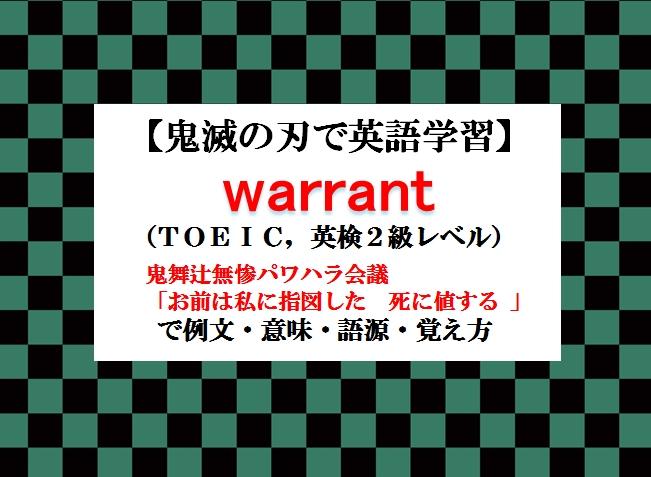 f:id:raku-eigo-momo:20210611192924j:plain