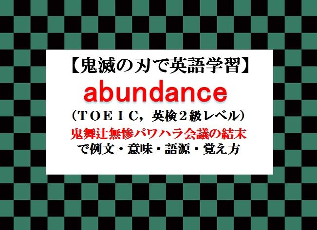 f:id:raku-eigo-momo:20210612082159j:plain