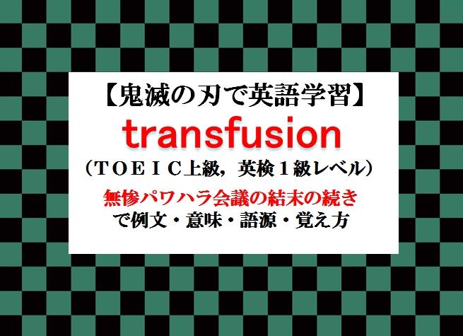 f:id:raku-eigo-momo:20210613172826j:plain