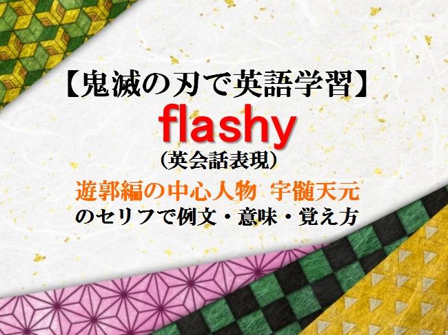 f:id:raku-eigo-momo:20210625133615j:plain