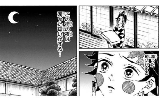 f:id:raku-eigo-momo:20210625152515j:plain