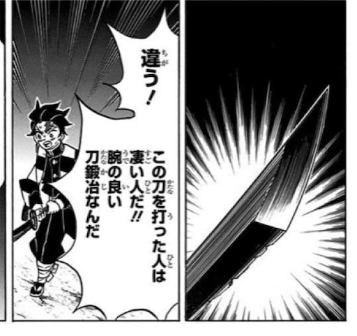 f:id:raku-eigo-momo:20210626143934j:plain
