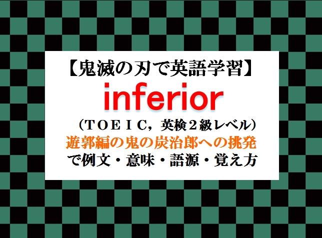f:id:raku-eigo-momo:20210626223427j:plain